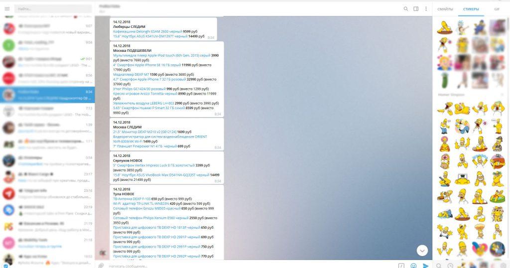 DNS парсер - Отчет в Телеграмм