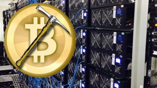 Bitcoin майнинг ферма