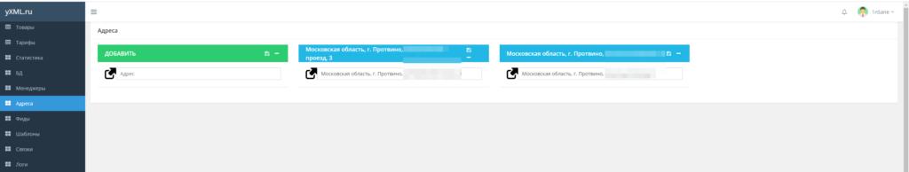 yXML.ru - наброски интерфейса
