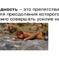 yXML.ru - трудности, которые надо решить